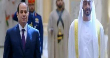 فيديو مراسم الاستقبال الرسمية للرئيس السيسي في قصر الوطن بأبوظبى