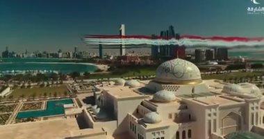 طائرات تحلق بألوان العلم المصرى في سماء أبوظبى تحية للرئيس السيسى