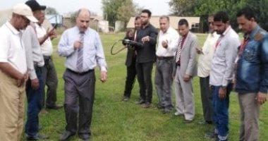 معهد بحوث المياه الجوفية ينظم برنامج تدريبى لمجموعة من الجيولوجيين اليمنيين