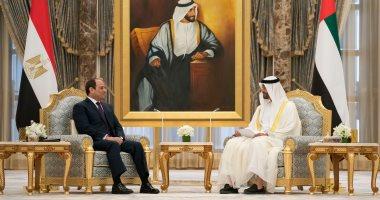 البيان الختامى المشترك للزيارة الرسمية للرئيس السيسى لدولة الإمارات
