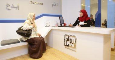 مركز ريادة الأعمال من بنك ناصر الاجتماعى