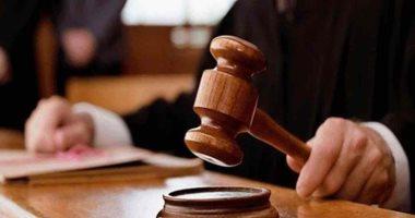 5 شروط قانونية لرد اعتبارك.. تعرف عليها قبل الذهاب للمحكمة -