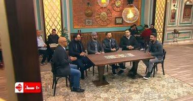 """فريق """"واما"""" فى ضيافة """"قهوة أشرف"""" على قناة الحياة.. غدا"""
