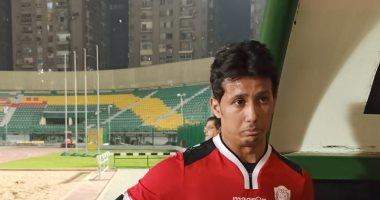 عمرو جمال: أنا مش محظوظ ونفسى أرجع الأهلى وهذه نصيحة عماد متعب