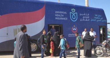 """صحة إسنا: سيارة التأمين الصحى الشامل سجلت 150 مواطنا خلال 24 ساعة """"صور"""""""