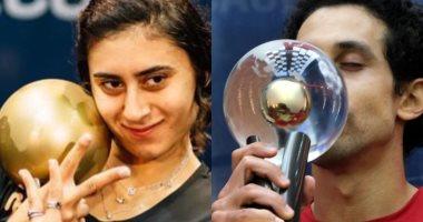نور الشربيني ومؤمن لاعبا شهر نوفمبر بعد التتويج ببطولة العالم للاسكواش