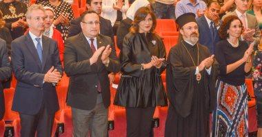 انطلاق المنتدى الثاني للصداقة اليونانية المصرية بالإسكندرية