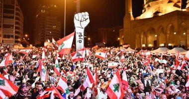 الهيئات الاقتصادية فى لبنان تعلق دعوتها للإضراب