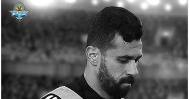 """بيراميدز يدعم عبد الله السعيد: """"ستعود أقوى يا كابيتانو"""""""
