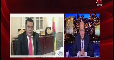 عمرو أديب والسفير الإثيوبى