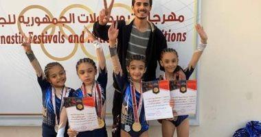 لاعبات الشرقية للجمباز يحصدن 11 ميدالية فى بطولة الجمهورية تحت 8 سنوات