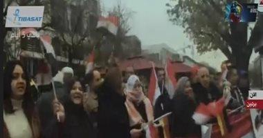وقفة للجالية المصرية فى ألمانيا للترحيب بزيارة الرئيس السيسي