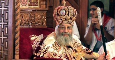 البابا تواضروس فى ذكرى تجليسه على الكرسى الباباوى: أحلم لمصر بالأفضل
