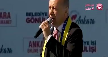 """اتفاق """"أردوغان والسراج"""" خيانة للأمن القومى العربى.. تعرف على الأسباب"""