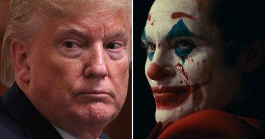 الرئيس الأمريكى ترامب يعرض فيلم Joker لعائلته وأصدقائه فى البيت الأبيض