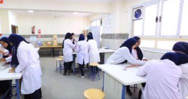 طلاب مدارس المتفوقين