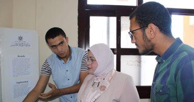 تعليم كفر الشيخ: 75 مشروعاً مفيداً للمجتمع في معرض أيسف للطلاب المتفوقين