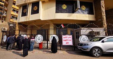 احتجاجات العراق مستمرة للمطالبة بالإطاحة بالطبقة السياسية