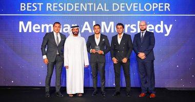 مجموعة معمار المرشدى تشارك فى مؤتمر بناة المستقبل وفوربس  تمنحها جائزة أفضل مطور عقاري بالشرق الأوسط