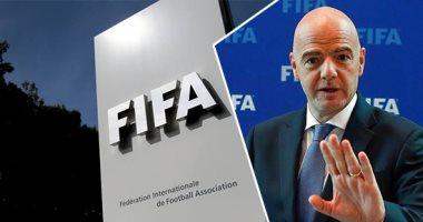 فيفا يجهز 2.7 مليار دولار لإعادة الحياة إلى مؤسسات الكرة حول العالم