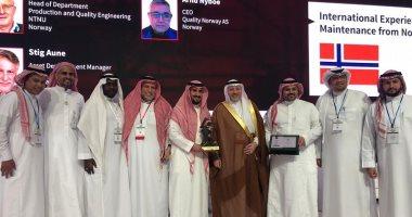 وزارة الحج والعمرة تحصد جائزة المركز الأول كأفضل جهة تطبق البيانات الضخمة