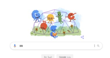 محرك البحث جوجل يحتفل بيوم الطفل Children's Day
