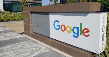 كم ربحت شركة جوجل خلال 2019 بالكامل؟ -