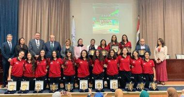 مصر بجانب إيطاليا وكندا وكوريا ببطولة كأس العالم لناشئات كرة السلة