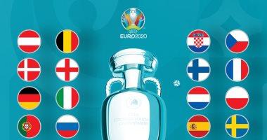 اليوم سحب قرعة يورو 2020 فى رومانيا