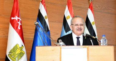 جامعة القاهرة تعقد المؤتمر السنوى الدولى الـ54 للإحصاء وعلوم الحاسب  -