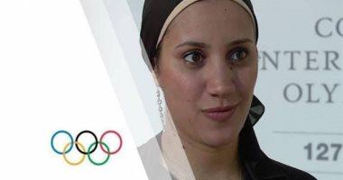 قصة صور.. أية مدنى سفيرة مصرية فى الأولمبية الدولية