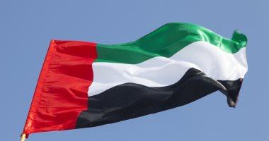 """الإمارات تعلن شراء طائرتين من نوع """"جلوبال آى"""" للإنذار المبكر و3 طائرات تزود بالوقود"""