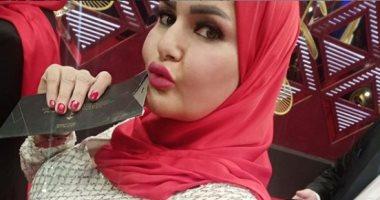 سما المصرى تخطف التريند بخمسين جنيه.. اعرف التفاصيل