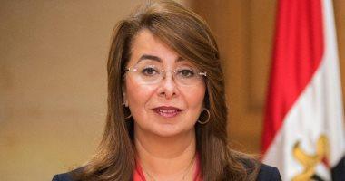 الدكتورة غادة والى