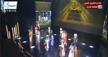 بث مباشر.. انطلاق فعاليات منتدى أفريقيا 2029 بحضور الرئيس السيسى