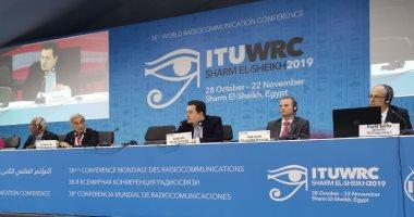 الاتحاد الدولى للاتصالات:مصر احترمت القواعد الدولية لإطلاق الأقمار الصناعية