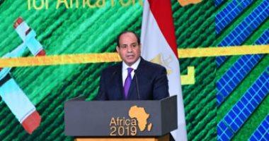 السيسي بمؤتمر أفريقيا 2019: العاصمة الإدارية دليل إمكانية تحويل الحلم لحقيقة