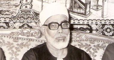 الشيخ محمود خليل الحصرى