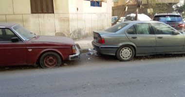 شكوى من وجود سيارات قديمة متهالكة فى حى المنيل بالقاهرة