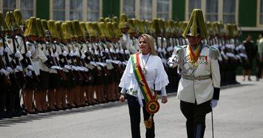 رئيسة بوليفيا المؤقتة تعلن ترشحها  فى الانتخابات المقبلة