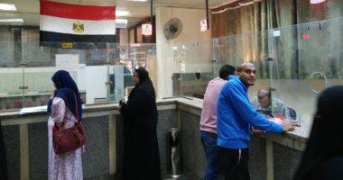 اختر الأقرب إليك .. عناوين 419 مكتب شهر عقارى وتوثيق وسجل عينى فى مصر -