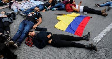 صور.. إضراب وتظاهرات مناهضة للحكومة فى كولومبيا