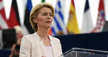 رئيسة المفوضية الأوروبية تحذر تركيا من ترهيب جيرانها بسبب الغاز