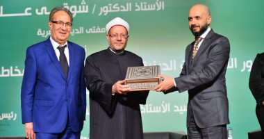 جامعة مصر للعلوم والتكنولوجيا تكرم الدكتور شوقى علام تقديراً لدوره في مواجهة الأفكار الخاطئة