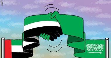 كاريكاتير الصحف الإمارتية.. علاقات قوية ومتينة بين السعودية والإمارات