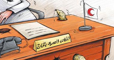 كاريكاتير الصحف الكويتية.. المكاتب الصحية بالخارج دون فائدة