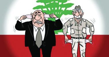 """كاريكاتير الصحف البحرينية.. الأزمة اللبنانية """"أفلست"""" السياسى والعسكرى"""