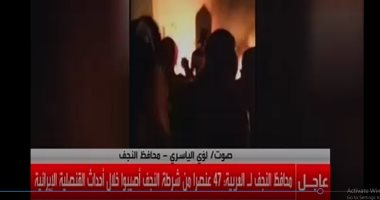 للمرة الثانية فى أقل من أسبوع ..حرق قنصلية إيران بمدينة النجف العراقية