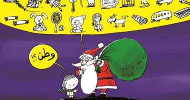 كاريكاتير إماراتى.. هدايا أعياد الميلاد لا تغنى أطفال فلسطين عن وطنهم