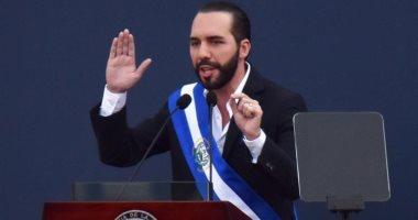 السلفادور تحظر دخول المسافرين من إيران بسبب كورونا